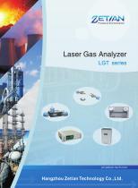 zetian/laser gas analyser/LGT series/metallurgy/petrochemical/environmental/cement/thermal power
