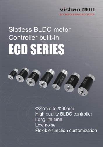 ECD SERIES- Controller Integrated