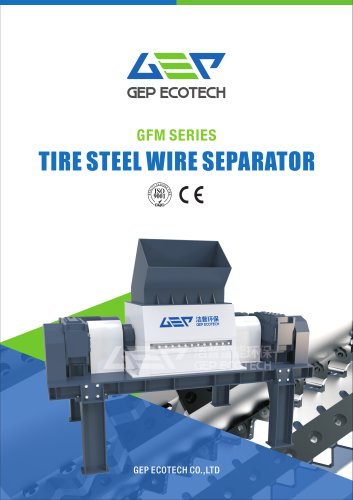 GFM series tire steel wire separator
