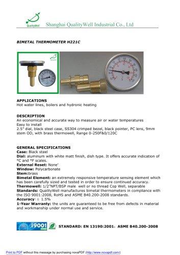 Hot Water Bimetal Thermometer