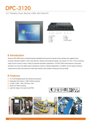 Darveen 12.1inch Resistive Touch Panel PC with Celeron J1900/DPC-3120