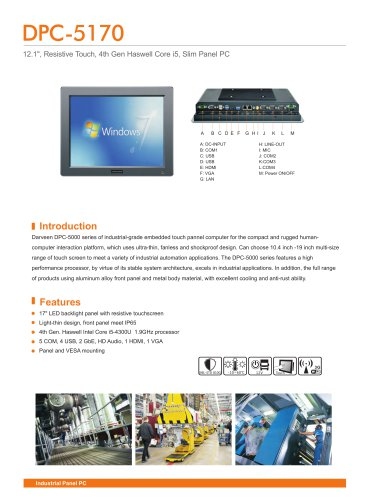 Darveen 17inch Resistive Touch Panel PC with I5-4200U/DPC-5170