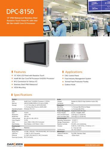DPC-8150 Industrial Panel PC