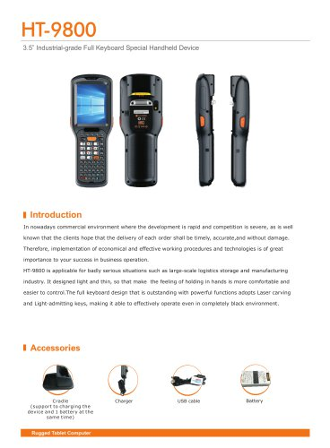 HT-9800 Rugged Mobile Computer