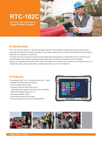 RTC-102C Rugged Tablet