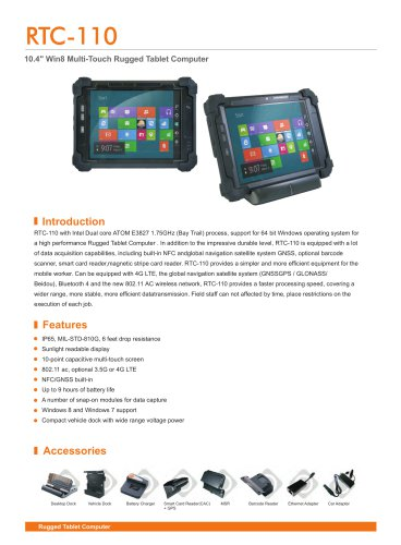 RTC-110 Rugged Tablet PC