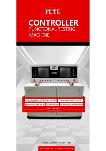 controller functional testing machine