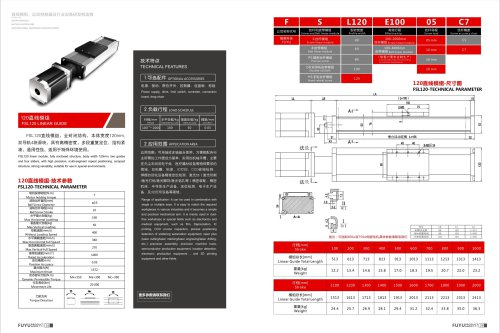 heavy duty  linear guide