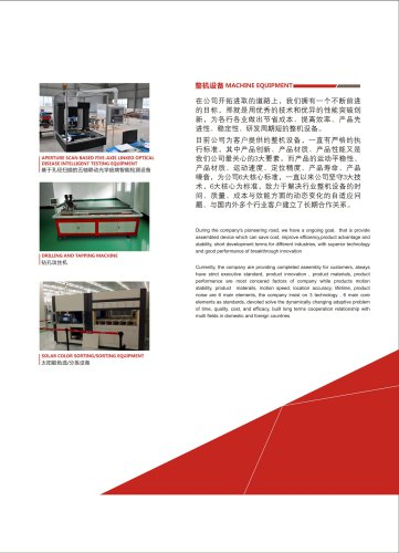 Industrial Machine Equipment
