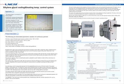 LNEYA-23-Ethylene Glycol Cooling&Heating Temp.Control System