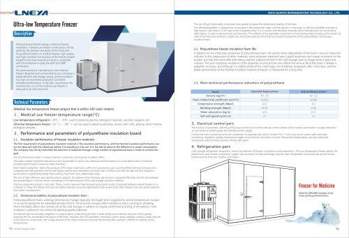 LNEYA-Ultra-low Temperature Freezer