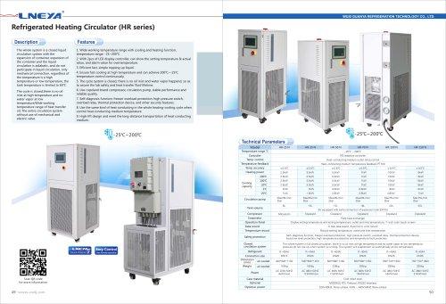 Refrigerated Heating Circulator (HR series)