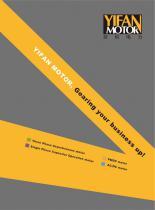 Yifan motor catalogue