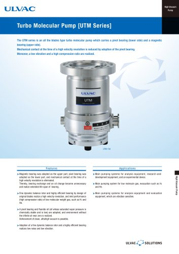 Turbo Molecular Pump [UTM Series]