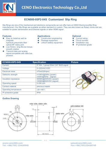 CENO 100M Ethernet slip ring ECN000-05P2-04S