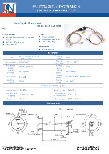 CENO HD-SDI Slip Ring ACN-32S-01EG-01UB-01HD