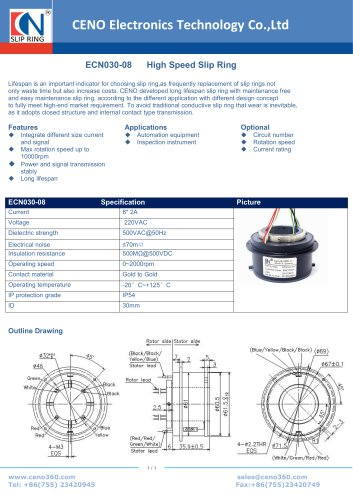 CENO High speed slip ring 2000rpm ECN030-08
