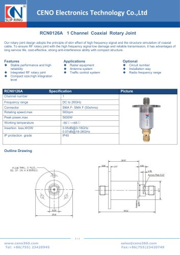CENO Single channel rotary joint RCN0126A
