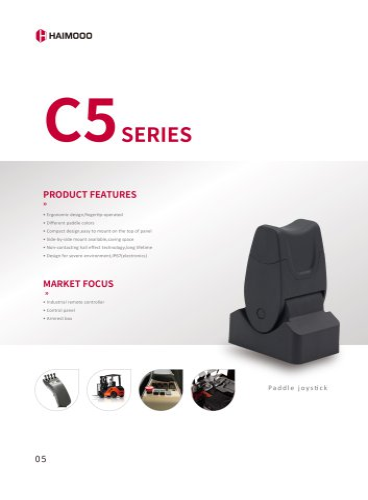 C5 Paddle joystick