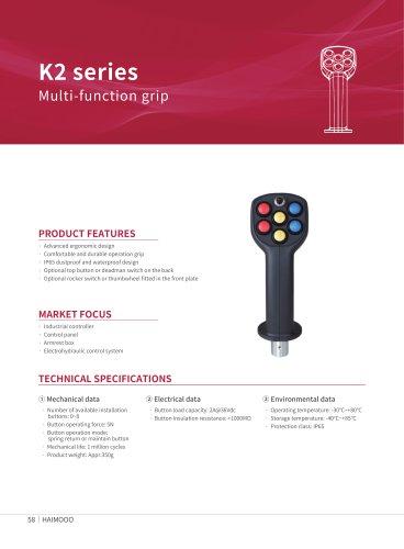 K2 Multi-function grip
