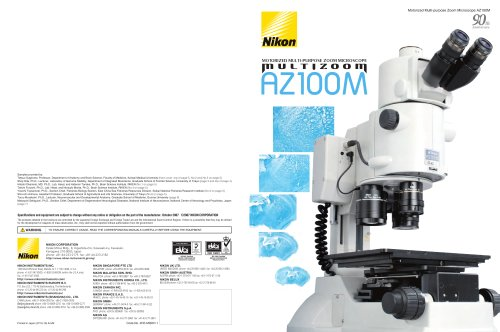 AZ100M (Motorized) Bio Brochure