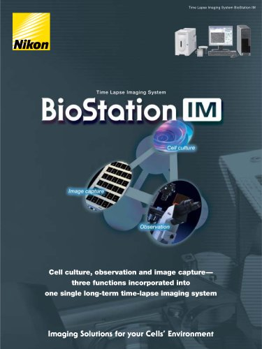 BioStation IM
