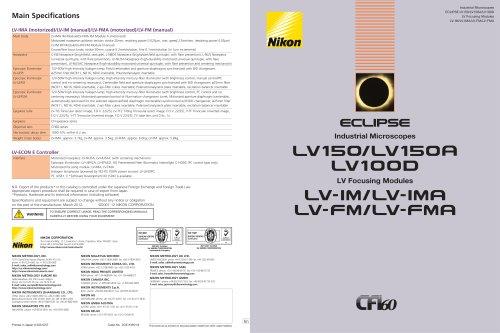 Eclipse LV Series Brochure