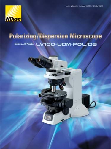 Eclipse LV100-UDM-POL