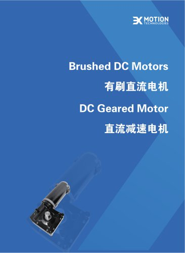 3X MOTION BRUSHED MOTOR & GEARED MOTOR