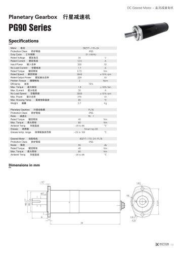 DC GEAR-MOTOR/PG 90-170
