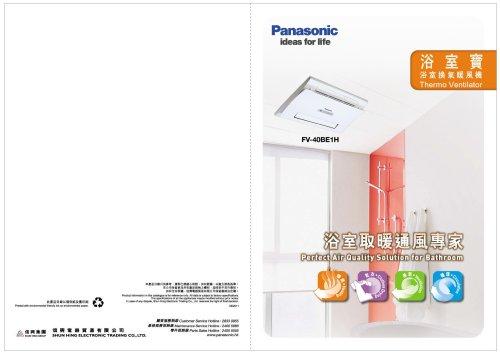 PTC type Thermo Ventilator