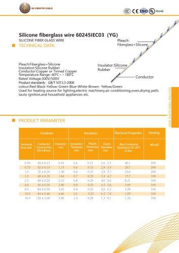 Silicone fiberglass wire 60245IEC03(YG)