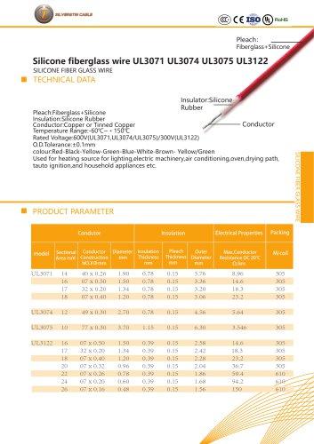 Silicone fiberglass wire UL3071 UL3074 UL3075 UL3122