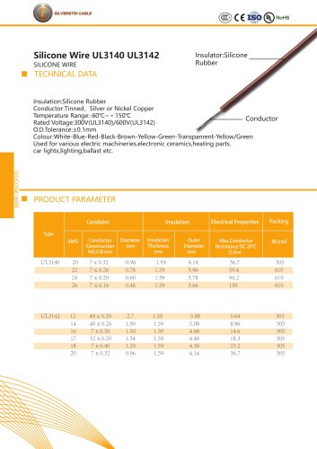 Silicone wire UL3142