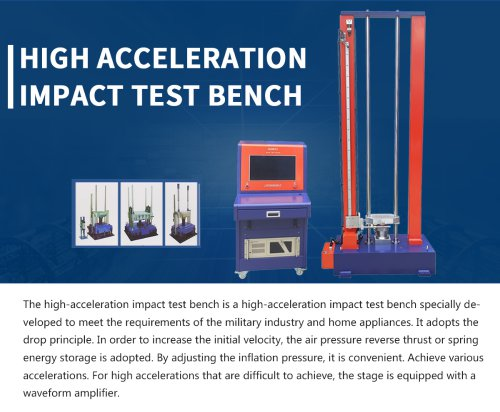 Impact test bench IS-10
