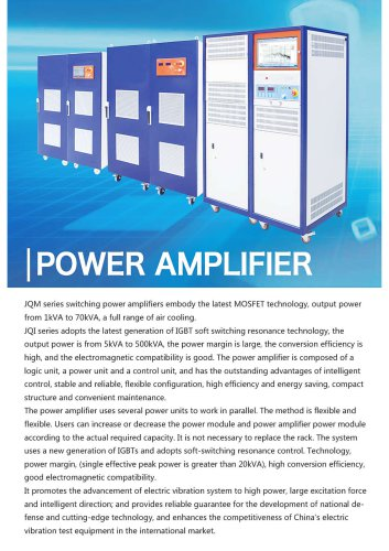 JIANQIAO/Power amplifier/PA-3