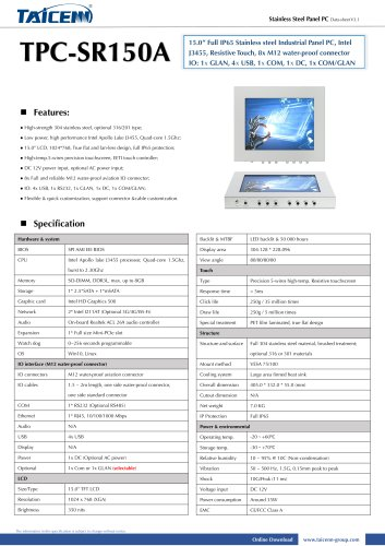 TAICENN/Panel PC/TPC-SR150A