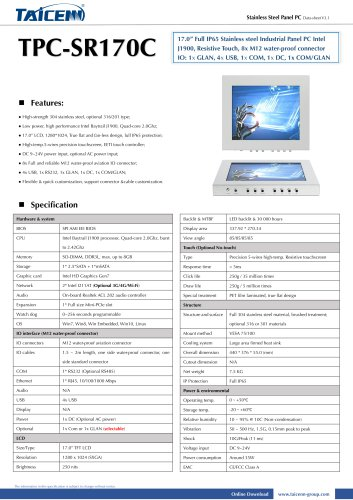 TAICENN/Panel PC/TPC-SR170C