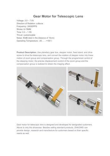 DC Motor for Telescopic Lens