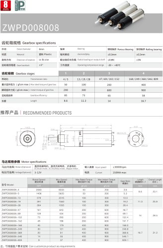 Gear Reduction Box 8mm PD