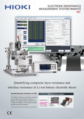 ELECTRODE RESISTANCE MEASUREMENT SYSTEM RM2610