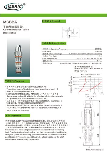Balancing valve MCBBA