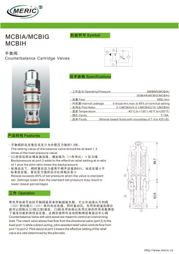 Balancing valve MCBI series