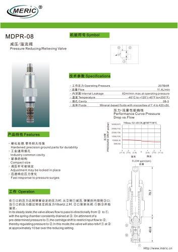 Flow-control pressure relief valve MDPR-08 series