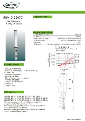 Spool hydraulic directional control valve MSV10-5907C