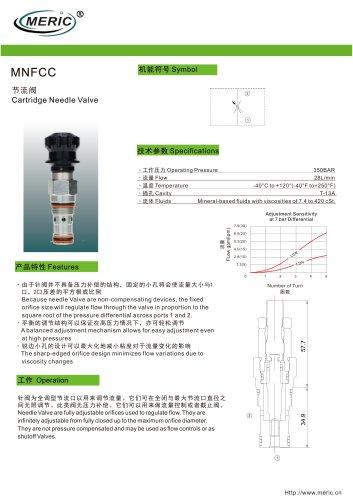 Volumetric flow regulator MNFCC