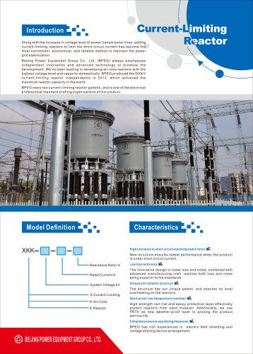 BPEG Current-limiting Reactor
