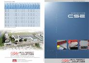 Cisaille CSE 3G