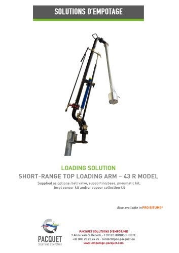 short range top loading arm 43R model