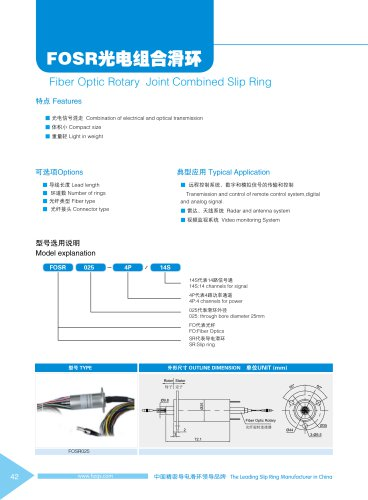 Fiber Optic Rotary Joint Combined Slip Ring